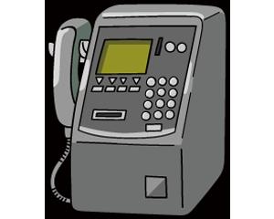 デジタル電話