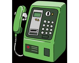 緊急ボタンが付いている公衆電話