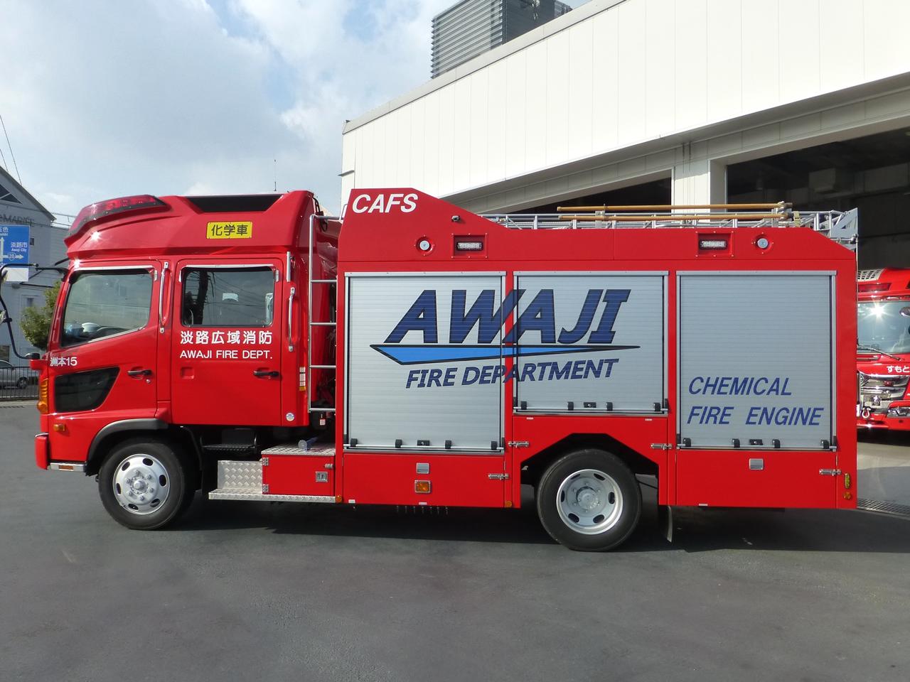 化学消防ポンプ自動車(左面)