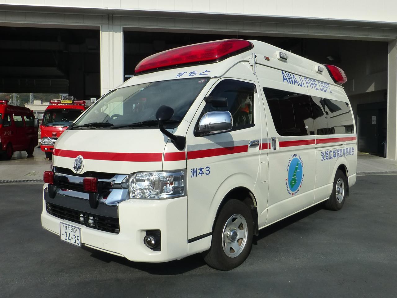 救急自動車