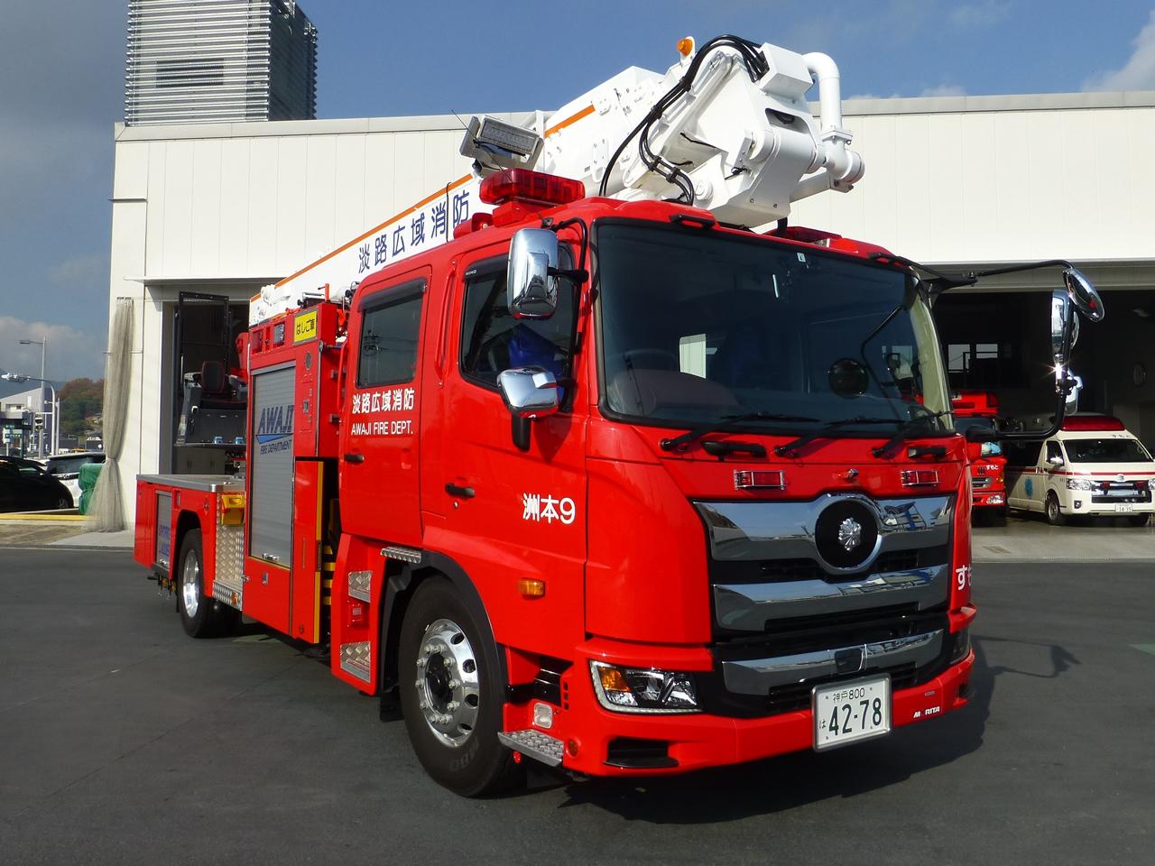 屈折はしご付消防自動車