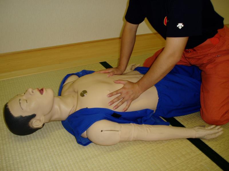 側胸下部圧迫法
