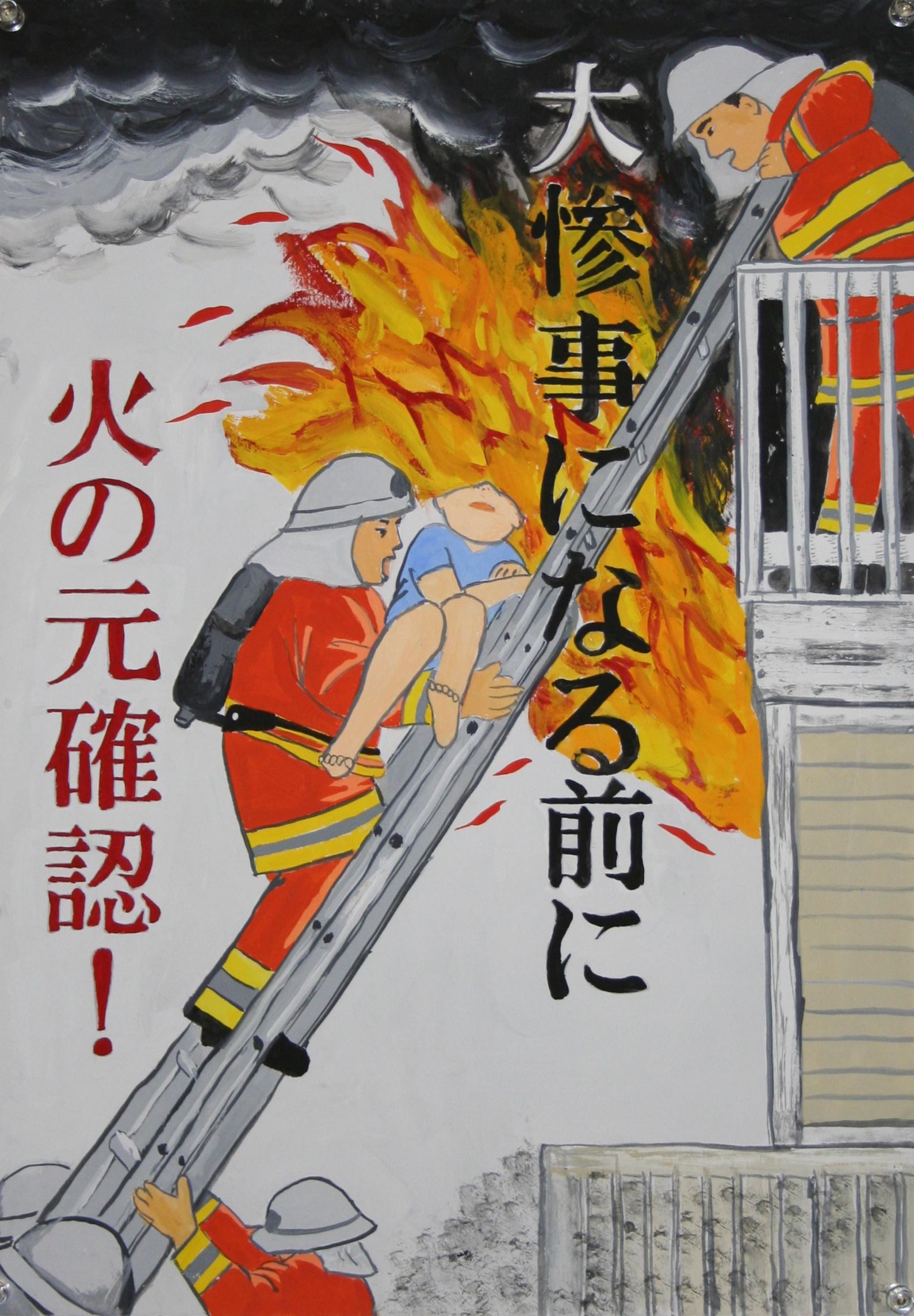 最優秀賞(中学生の部)