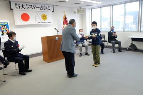 令和2年度防火ポスター表彰式